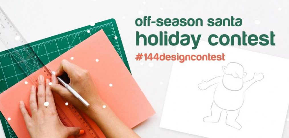 144design Holiday contest 2016